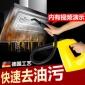 家用高�卣羝�清���C高�嚎照{油���C清洗工具多功能手持蒸�馔习�