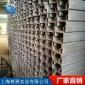 上海树展实业有限公司